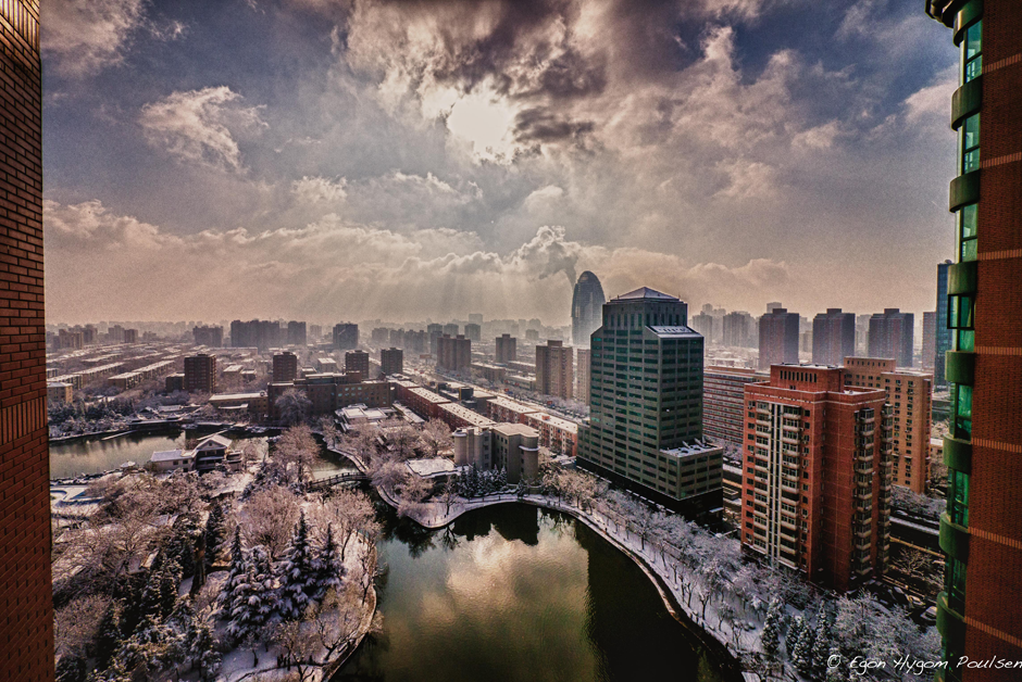 Chaoyang Business District, central Beijing